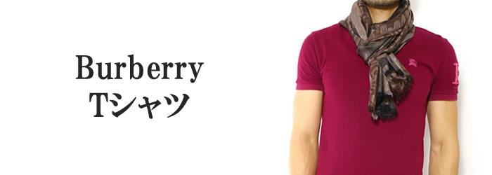 バーバリーブラックレーベルのTシャツ一覧