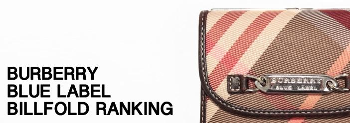 全モデル バーバリー 財布 二つ折り : bbl-shop.com